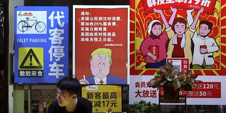 ویتنام قربانی جدید آمریکا در جنگ تجاری