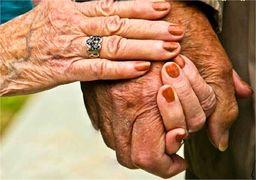تقاضی سالمندان برای دریافت وام ازدواج 10 برابر شده است