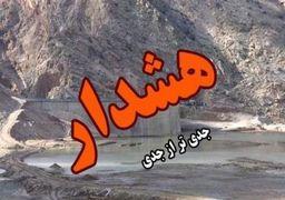 آب، بحران ناتمام ایران