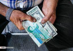 وضعیت امروز دلار در بازار + جدول