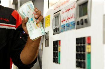 قیمت بنزین برای سال 97 تثبیت شد