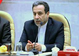شرط ایران برای امضای هر توافق دیگری