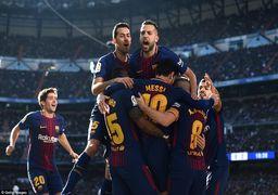 حرکت  جالب باشگاه بارسلونا/ حضور مادران بازیکنان در استادیوم+عکس