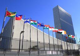 نیویورک میزبان ۲۰۰ کشور جهان