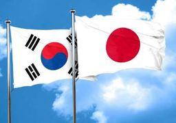 سئول خواستار عذرخواهی توکیو شد