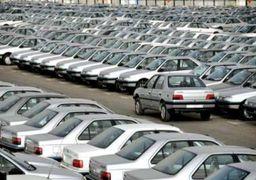 کاهش دوباره قیمتها در بازار خودرو