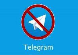 ماجرای زندانی کردن همسر در کمپ برای ترک تلگرام!