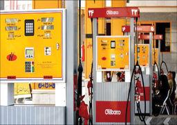 پشت پرده غیب شدن مقداری از سهمیه بنزین از کارت های سوخت چیست؟