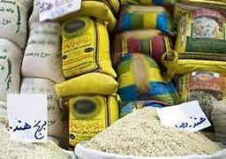 چرا باید واردکنندگان برنج مابه التفاوت بدهند؟