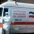 فهرست مبتلایان سرشناس کرونا در ایران