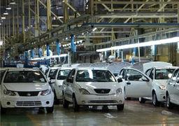 الزامات عرضه خودروی صفر در بورس کالا