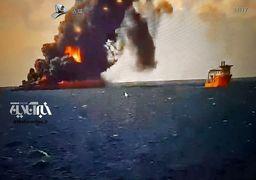 عکس هایی از آخرین دقایق نفتکش سانچی پیش از غرق کامل + عکس