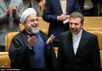 رئیس دفتر روحانی منصوب شد  + متن حکم