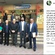 آخرین وضعیت پرونده قضایی هفت عضو جبهه مشارکت