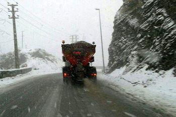 هشدار هواشناسی نسبت به ورود سامانه بارشی بحرانآفرین به کشور