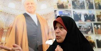 فائزه هاشمی: ظریف چطور میخواهد رئیس جمهور خوبی باشد؟