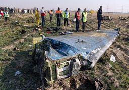شلیک اشتباه عامل سقوط هواپیمای مسافربری خطوط هوایی اوکراین