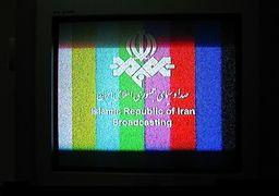 برنامههای تلویزیون برای تحویل سال 99