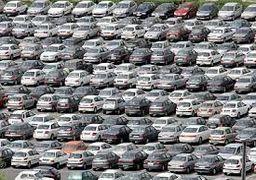 پیش فروش کدام خودروها ممنوع است؟