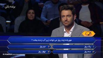 """آیتالله مکارم شیرازی: جوایز مسابقه تلویزیونی """"برنده باش"""" قمار است"""