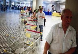 وعده ها توخالی است/ ونزوئلا گواهی است...