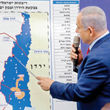 چهار سناریوی نتانیاهو برای الحاق کرانه باختری روی میز گانتز