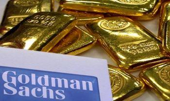 زمان رویت طلای 2300 دلاری