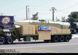 واکنش امارات متحده عربی به آزمایش موشکی ایران