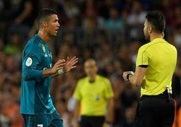 تئوری توطئه / حک عکس رونالدو در جام جهانی فوتبال +عکس