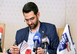 وعده آذری جهرمی در تهران و شیراز محقق شد