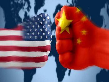 چین: آمریکا به دنبال زورگویی و باج گیری در عرصه تجارت است