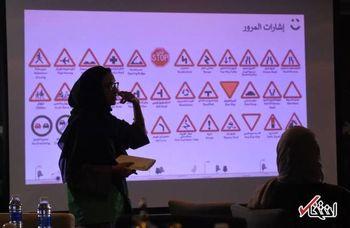 راهاندازی آموزشگاه رانندگی زنان در عربستان سعودی + عکس