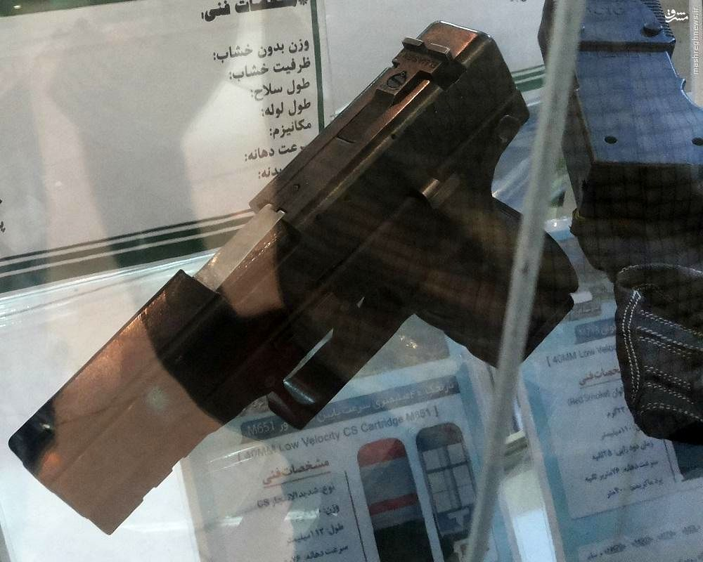 سه سلاح کمری مهم ایران؛ بهترین کلتهای ایرانی را بشناسید + عکس