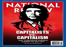 مارکسیسم چگونه در فیس بوک و اپل نفوذ کرد؟