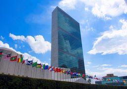 حمایت سازمان ملل از تحریم کنفرانس ریاض