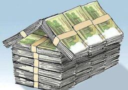افزایش سقف تسهیلات ساخت و خرید مسکن از محل اوراق
