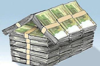 برای دریافت وام مسکن 120 میلیونی باید 12 میلیون هزینه کنید