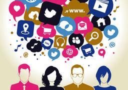 اعلام میزان حضور ایرانی ها در شبکه های اجتماعی