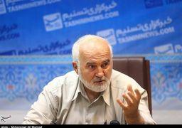 مجمع تشخیص لوایح مبارزه با پولشویی و پالرمو را احتمالاً تایید میکند