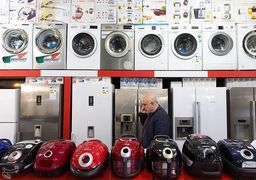 قیمت لوازمخانگی ایرانی و خارجی