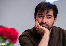 واکنش تند شهاب حسینی نسبت به آزار توله خرس +عکس
