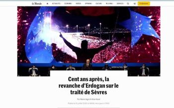 انتقام اردوغان