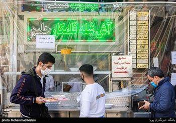 ماسک نزدن برای تهرانیها قدر جریمه دارد؟