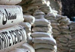 موافقت وزیر صنعت با صادرات سیمان از طریق بورس کالا