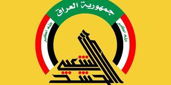 نیروهای بازداشت شده الحشدالشعبی عراق آزاد شدند