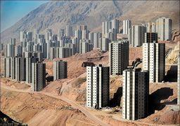 نرخ پیشنهادی مسکن در مناطق مختلف تهران