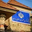 اعتراض تهران به تحرک تروریستها در مرز مشترک