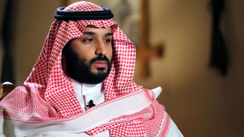محمد بن سلمان پرچم سفید رابالا میبرد؟