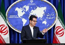 واکنش وزارت خارجه ایران به تحریم آذری جهرمی