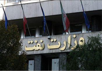 قراردادهای اولیه وزارت نفت با خاتمالانبیاء و ستاد اجرایی منعقد شد